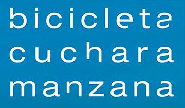 'Bicicleta, cuchara, manzana'<br />- 2010 -